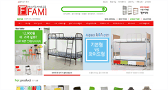 Preview of fami.co.kr